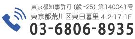 上遠野工業株式会社:https://katono-kogyo.com/